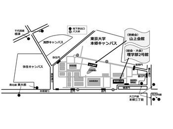 【画像】東大構内図(山上会館)[10264].jpg