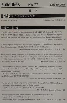 No. 77 Index.jpg