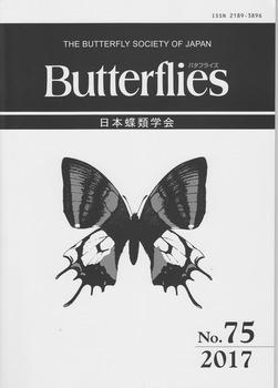 No.75.jpg
