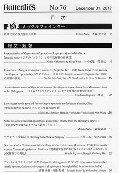index no.76.jpg